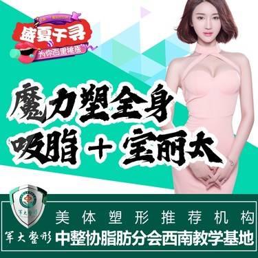 https://heras.igengmei.com/service/2019/07/13/8244388589-half