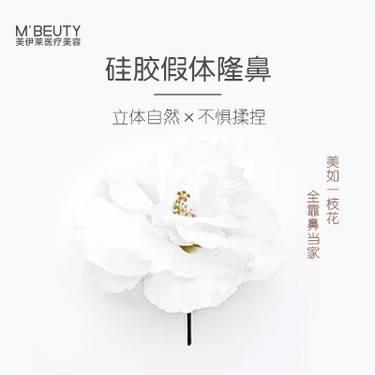 https://heras.igengmei.com/service/2019/07/13/88f4ac94a1-half