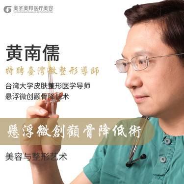 https://heras.igengmei.com/service/2019/07/13/dfb81ecef6-half