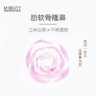 https://heras.igengmei.com/service/2019/07/13/e9ffe79af3-half