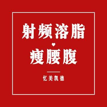 https://heras.igengmei.com/service/2019/07/14/0a71f67ebd-half
