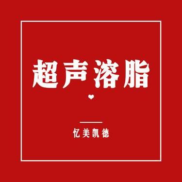 https://heras.igengmei.com/service/2019/07/14/0f1775ce73-half