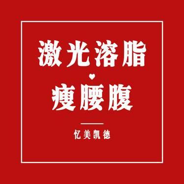 https://heras.igengmei.com/service/2019/07/14/3ddccfe602-half
