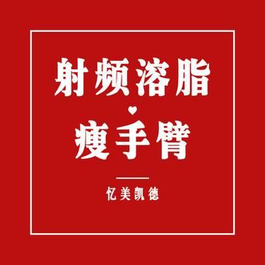 https://heras.igengmei.com/service/2019/07/14/419d8167d2-half