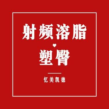https://heras.igengmei.com/service/2019/07/14/49488213fa-half