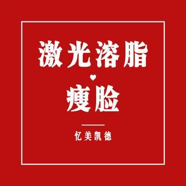 https://heras.igengmei.com/service/2019/07/14/e73b6c508a-half