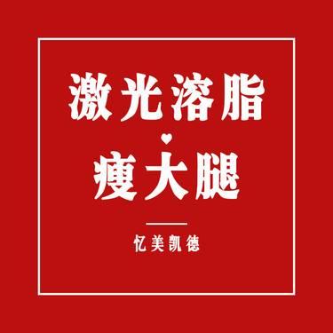 https://heras.igengmei.com/service/2019/07/14/f2c0dfb1d6-half