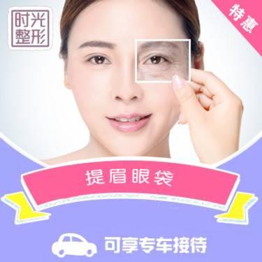 https://heras.igengmei.com/service/2019/07/15/13cdb6fea7-half
