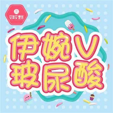 https://heras.igengmei.com/service/2019/07/15/2847073861-half