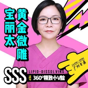 https://heras.igengmei.com/service/2019/07/15/59069d6994-half