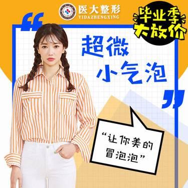 https://heras.igengmei.com/service/2019/07/15/81031ee554-half
