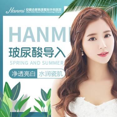 https://heras.igengmei.com/service/2019/07/15/a905947c66-half