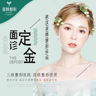 https://heras.igengmei.com/service/2019/07/15/b612932a56-half