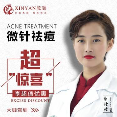 https://heras.igengmei.com/service/2019/07/15/ca706cd661-half