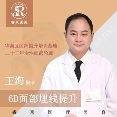 https://heras.igengmei.com/service/2019/07/15/e3376a8b22-half