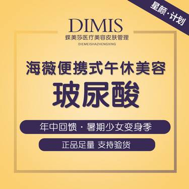 https://heras.igengmei.com/service/2019/07/15/e77bb46e6e-half