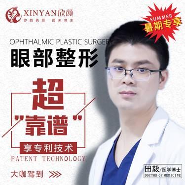 https://heras.igengmei.com/service/2019/07/15/f193bde5bc-half