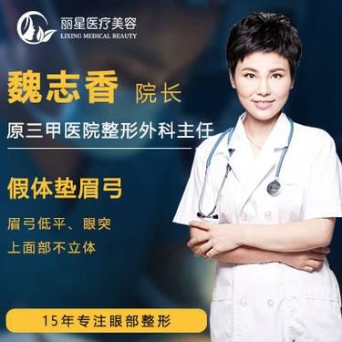 https://heras.igengmei.com/service/2019/07/16/6a61ad24fa-half