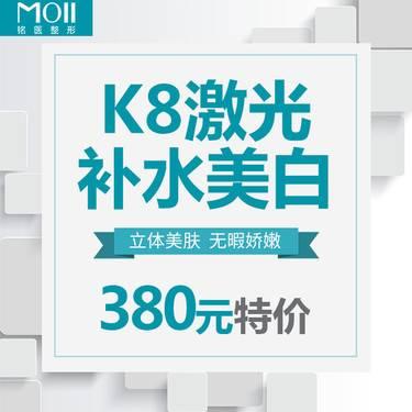 https://heras.igengmei.com/service/2019/07/16/7f93ea2000-half