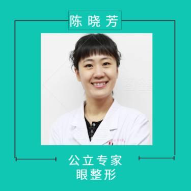 https://heras.igengmei.com/service/2019/07/17/778a3911bf-half