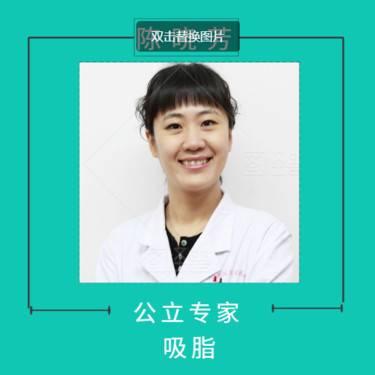 https://heras.igengmei.com/service/2019/07/17/b162a1858f-half