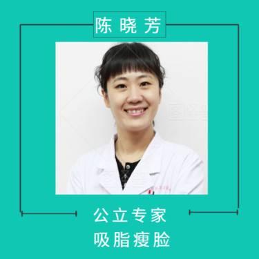 https://heras.igengmei.com/service/2019/07/17/fed7518d06-half