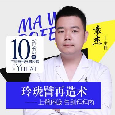 https://heras.igengmei.com/service/2019/07/18/19f2230921-half