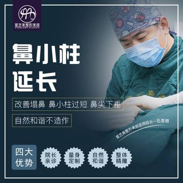 https://heras.igengmei.com/service/2019/07/18/3364518b9e-half