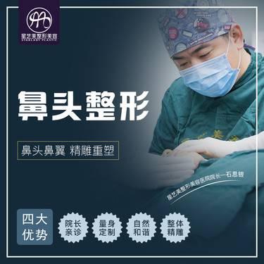 https://heras.igengmei.com/service/2019/07/18/60697c2cd6-half