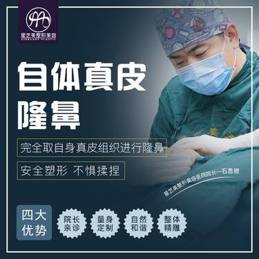 https://heras.igengmei.com/service/2019/07/18/cbaf07ae25-half