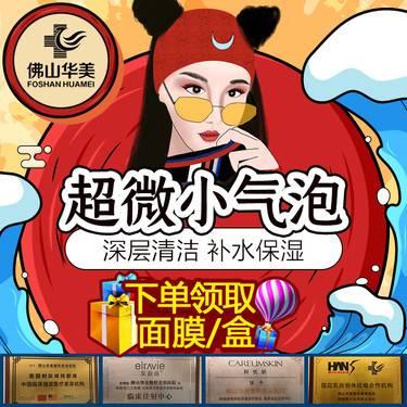 https://heras.igengmei.com/service/2019/07/18/daa187e461-half