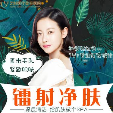 https://heras.igengmei.com/service/2019/07/18/de9786ac81-half