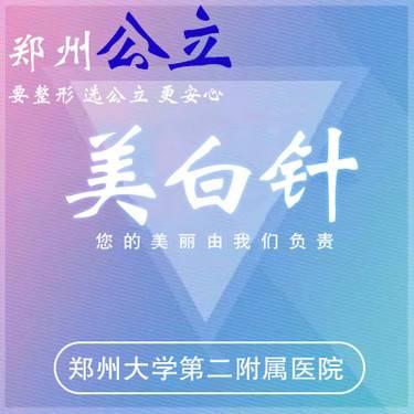https://heras.igengmei.com/service/2019/07/19/12700ebd32-half
