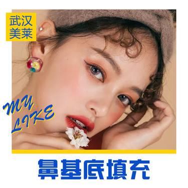 https://heras.igengmei.com/service/2019/07/19/195e09ee9a-half