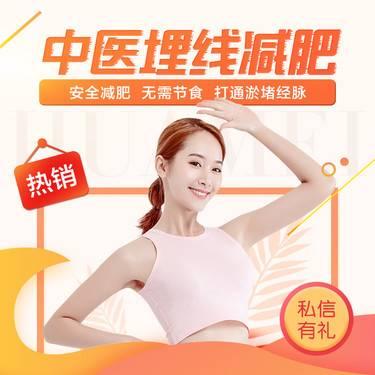https://heras.igengmei.com/service/2019/07/19/1dfa5fbdb4-half