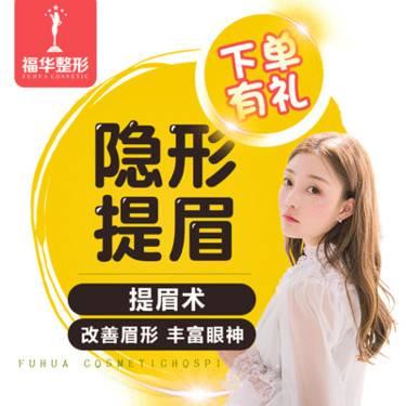 https://heras.igengmei.com/service/2019/07/19/48f12acb8d-half