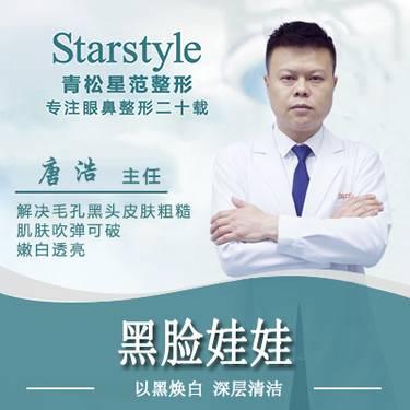 https://heras.igengmei.com/service/2019/07/19/5f7357acd3-half