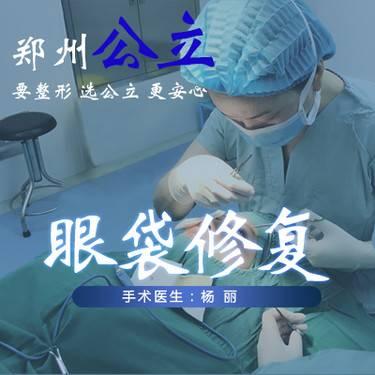 https://heras.igengmei.com/service/2019/07/19/985161dcbf-half