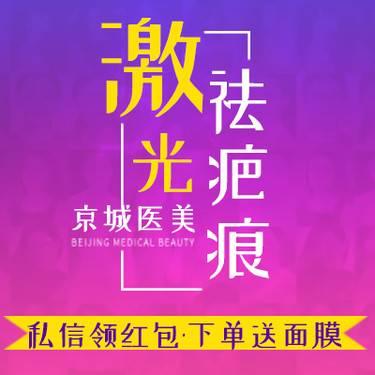 https://heras.igengmei.com/service/2019/07/19/acdbd12ba2-half