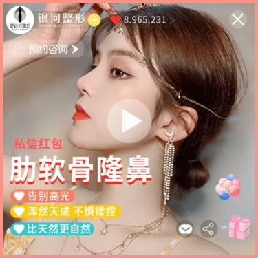 https://heras.igengmei.com/service/2019/07/19/bd795c7515-half