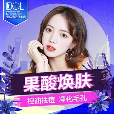 https://heras.igengmei.com/service/2019/07/19/bd864e8b80-half