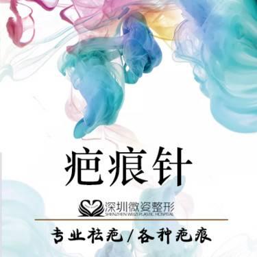 https://heras.igengmei.com/service/2019/07/19/c09be7ca38-half