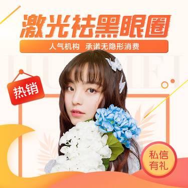 https://heras.igengmei.com/service/2019/07/19/fa4dfbb401-half