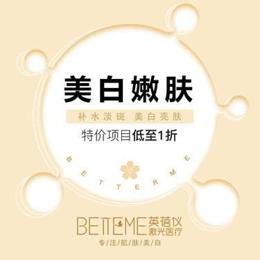 https://heras.igengmei.com/service/2019/07/20/0971ef524a-half