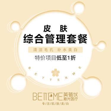 https://heras.igengmei.com/service/2019/07/20/abc7416842-half