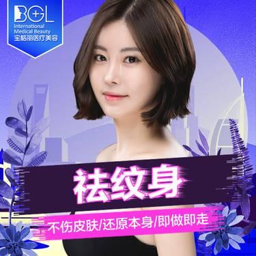 https://heras.igengmei.com/service/2019/07/20/c7e13f465e-half