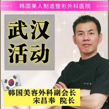 https://heras.igengmei.com/service/2019/07/20/fca3a1df59-half