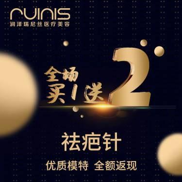 https://heras.igengmei.com/service/2019/07/21/59f26444c6-half