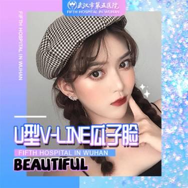 https://heras.igengmei.com/service/2019/07/21/748d5fa6d0-half