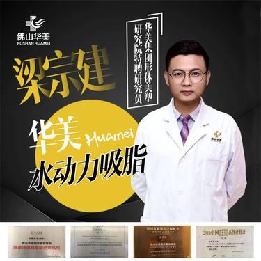 https://heras.igengmei.com/service/2019/07/23/12a9d84b3d-half